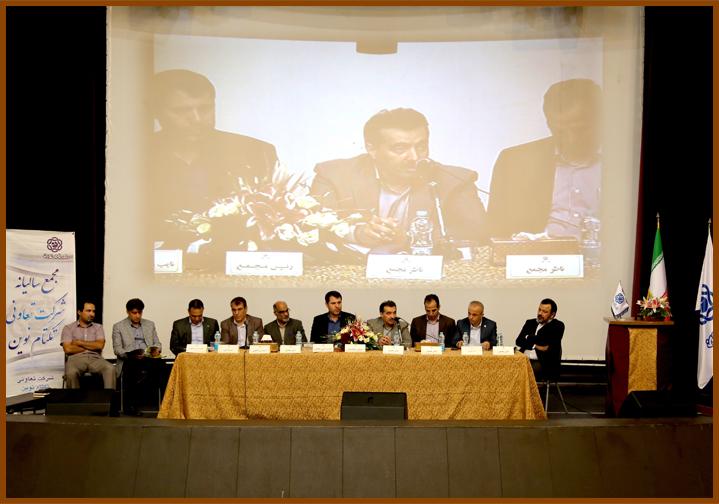 برگزاری مجمع سالانه شرکت